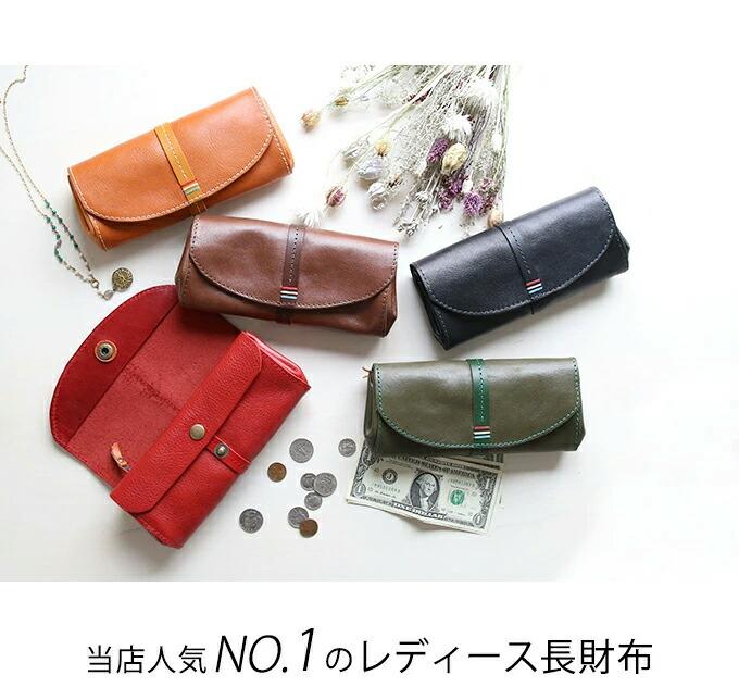 b54741a8b7a5 女性にぴったりの、Japlish(ジャプリッシュ)アコーディオン長財布! 1点1点、福岡の工房で職人が作る、温もりのあるクラフト感たっぷりの革製品です。