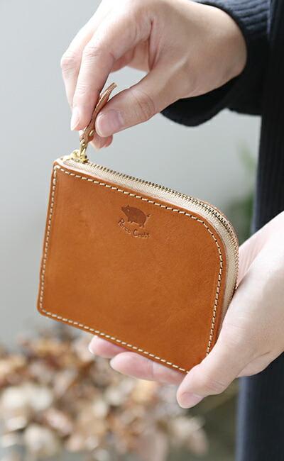 クラフト薄マチK字財布