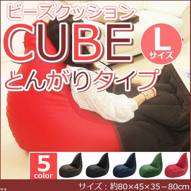 HUG+ME L【5,990円】