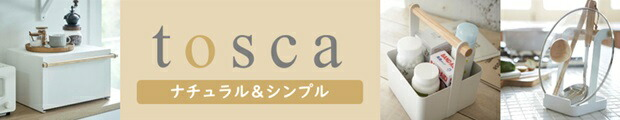 山崎実業tosca