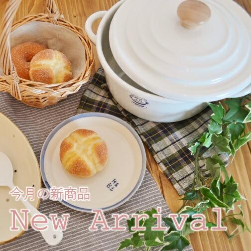 New Arrival7月の新商品バナー