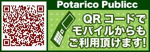 qr-a-150050-1.jpg