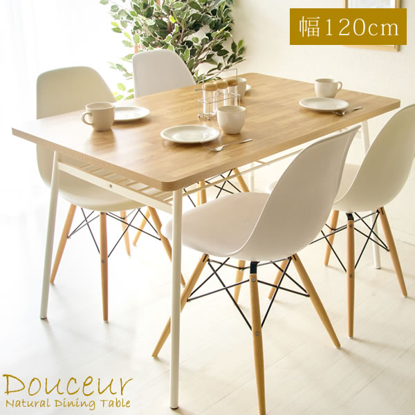 Nice Rectangular Dining Table 4 Seat 4 People For Dining Table Restaurants Who  Like Dining Meeting