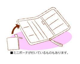 母子手帳ケース_お薬手帳_ご朱印帳_ケース_マルチケース