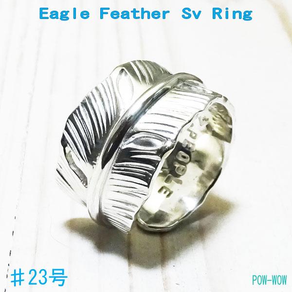 フェザーリング eagle feather ring