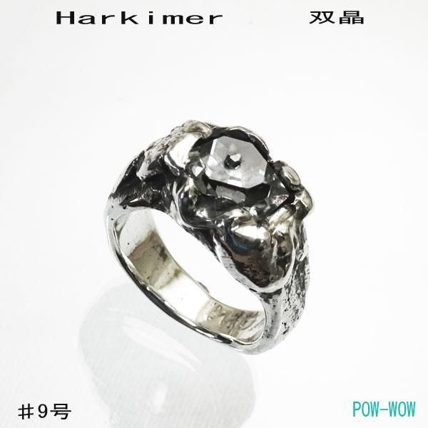 ハーキマー埋め込み溶解シルバーリング(指輪)