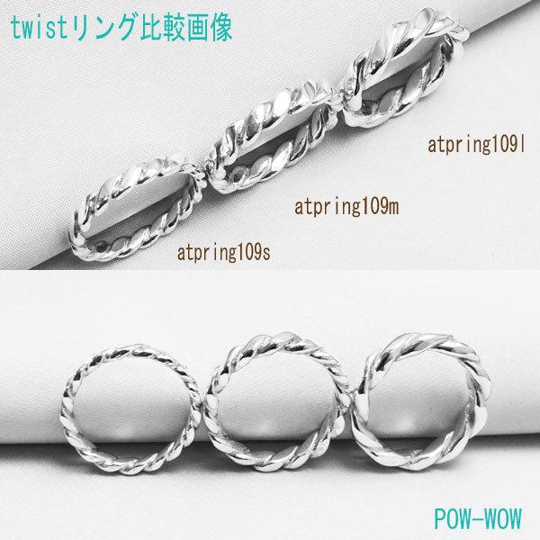 丸線ツイストワイヤー ハンドメイドシルバー シンプルリング(指輪)
