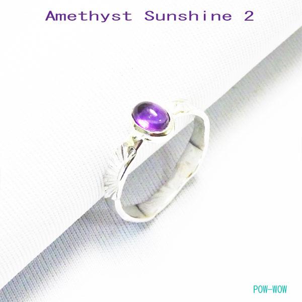 Sunshine 2 シルバーリング 指輪 サンシャイン