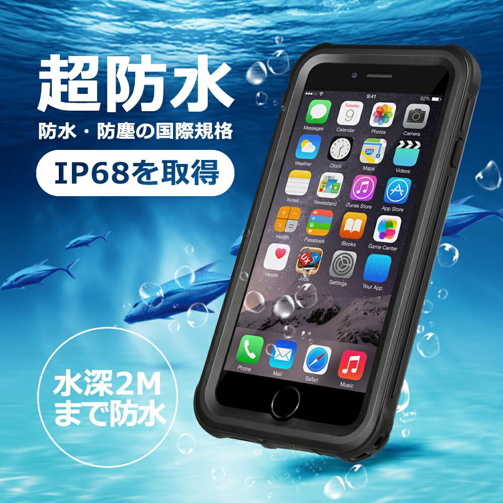 Iphone12 防水 お 風呂 IPhoneXに防水機能はある?防水性能がどこまでかお風呂調査