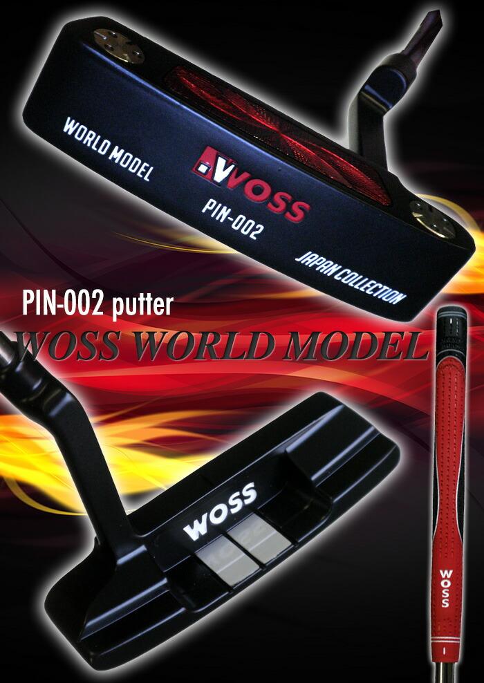 パター【WOSS/ウォズ】ワールドモデルPIN-002パター ピン型パター