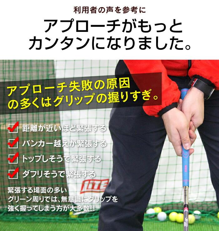 チッパー 【アプローチ専用クラブ】ウォズ/WOSS