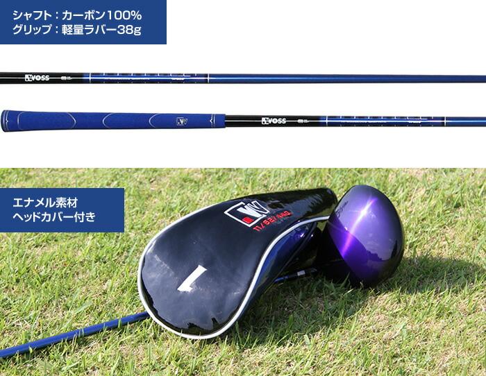 シャフト : カーボン100%グリップ : 軽量ラバー38g エナメル素材ヘッドカバー付き