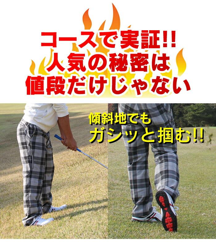 ゴルフシューズ スパイクレス【WOSS/ウォズ】wsk-1100ホワイト&ブラック