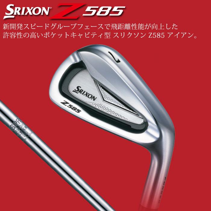 スリクソン Z585 アイアン ダンロップ