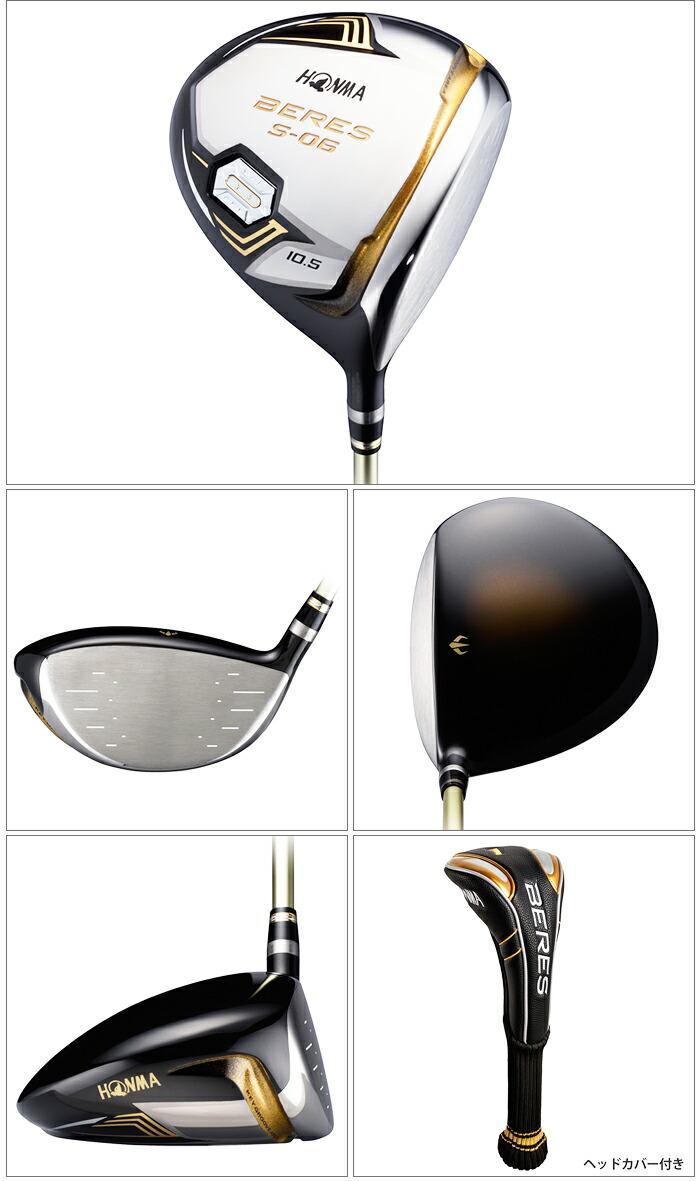 本間ゴルフ ホンマゴルフ ベレス S-06 BERES ドライバー ゴルフ クラブ