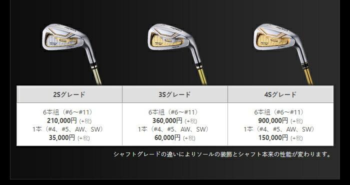 本間ゴルフ ホンマゴルフ ベレス S-06 BERES アイアン ゴルフ クラブ