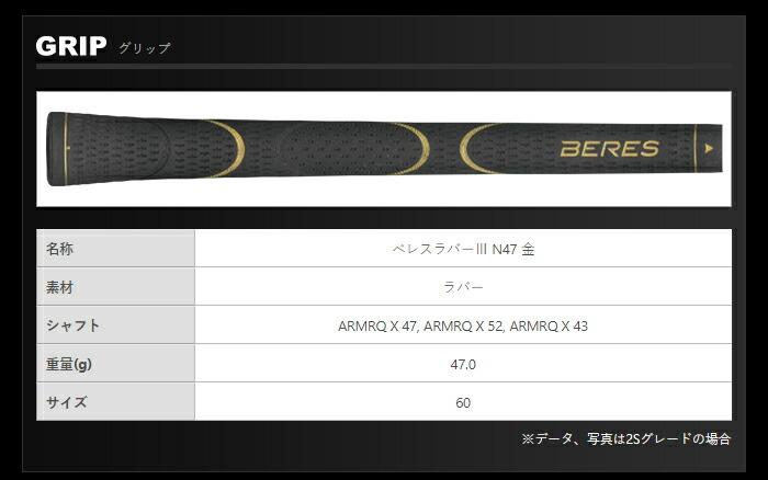 �ܴ֥���� �ۥ�ޥ���� �٥쥹 S-06 BERES �������� ����� �����