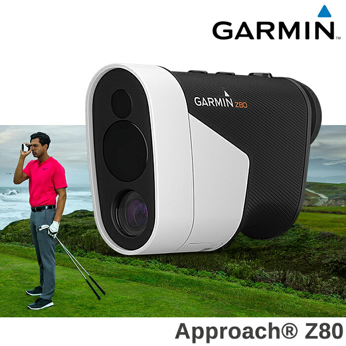 GARMIN ガーミン 高精度計測 GPS ゴルフナビ機能 レーザー距離計