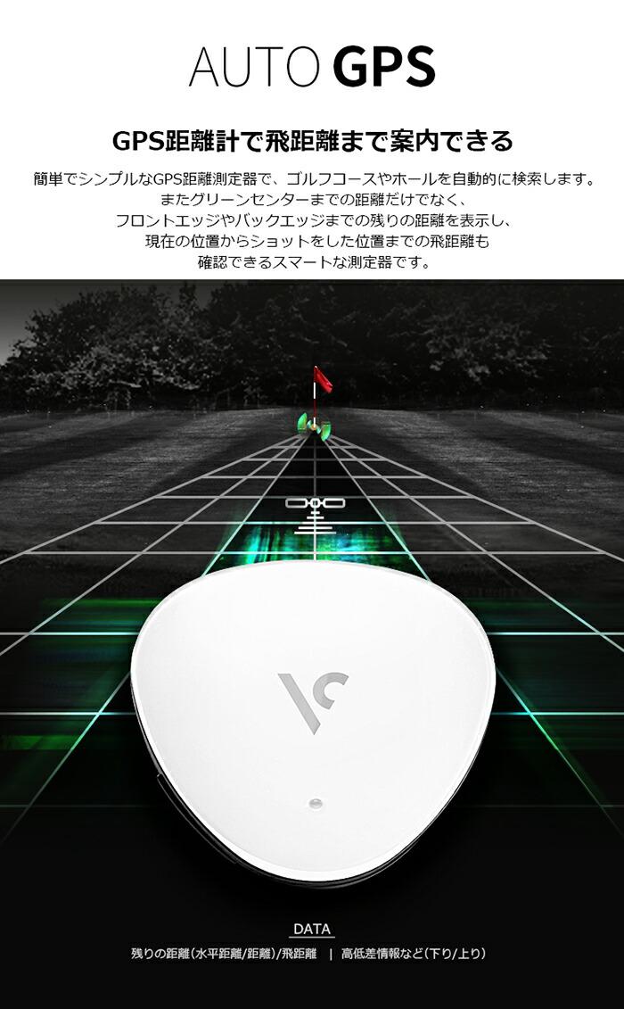 ゴルフナビ GPS 飛距離 測定器 ボイスキャディ