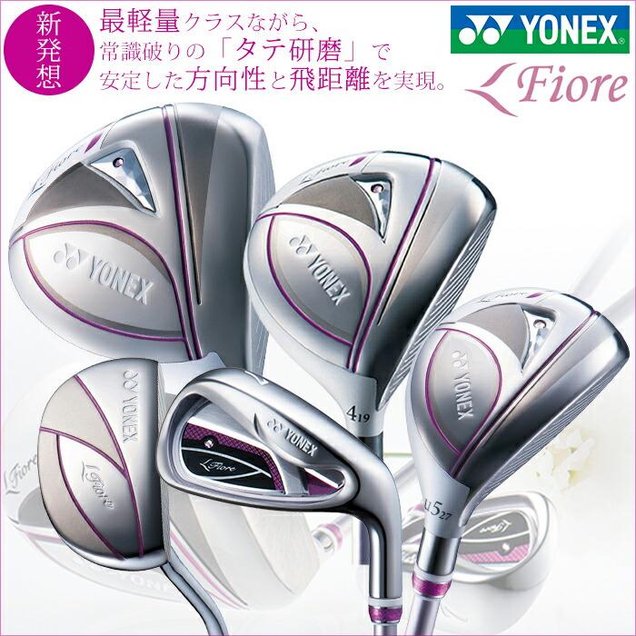 YONEX ヨネックス ドライバー LADYS レディース ゴルフ クラブ ゴルフ用品