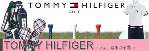 トミーヒルフィガー TOMMY HILFIGER 女性用 春夏モデル 秋冬モデル レディース ゴルフ ゴルフウェア ゴルフウエア