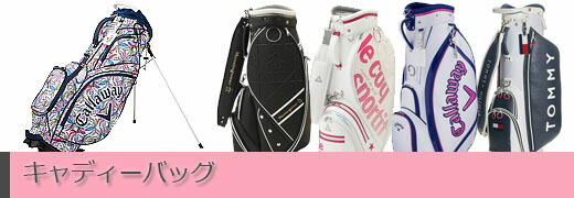 あるちびお アルチビオ 女性用 春夏モデル 秋冬モデル レディース ゴルフ ゴルフウェア ゴルフウエア