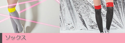 チャンピオン ちゃんぴおん champion 女性用 春夏モデル 秋冬モデル レディース ゴルフ ゴルフウェア ゴルフウエア