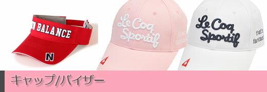 帽子 キャップ バイザー ゴルフ