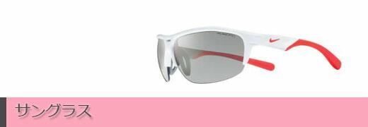 サングラス ゴルフ ランニング ウォーキング 紫外線予防