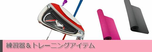 ゴルフ 練習 練習器 トレーニング ヨガ ヨガマット トレーニングマット
