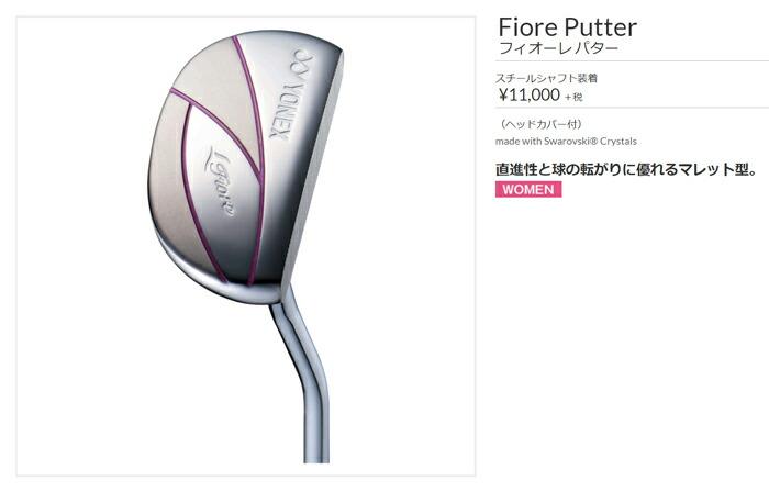 YONEX ヨネックス パター LADYS レディース ゴルフ クラブ ゴルフ用品