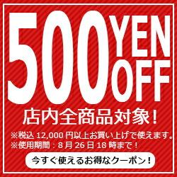 パワーゴルフで使える、お得な500円OFFクーポン!