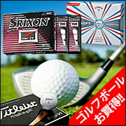 ゴルフボール ゴルフ ボール
