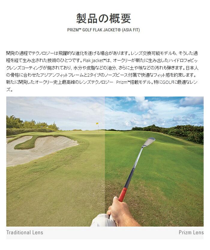 oakley golf prizm
