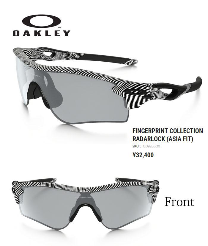 Oakley Fingerprint Radarlock