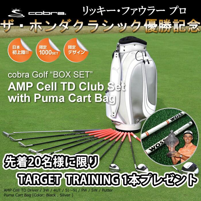 プーマゴルフ プーマ コブラ ゴルフクラブ アイアン ドライバー ゴルフセット クラブセット