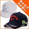 ゴルフキャップ ゴルフバイザー ゴルフ帽子 ハット キャップ バイザー 帽子
