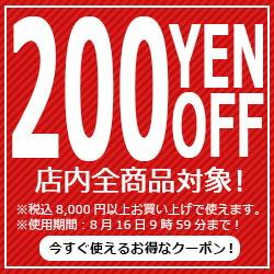 パワーゴルフで使える、お得な200円OFFクーポン!