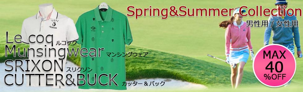 ルコック マンシングウェア カッター&バック スリクソン 秋冬モデル メンズ レディース ゴルフウェア 秋冬ウェア