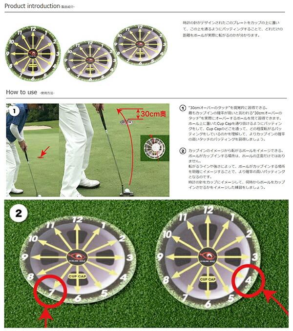 アイラインゴルフ ゴルフ 練習器 カップ キャップ