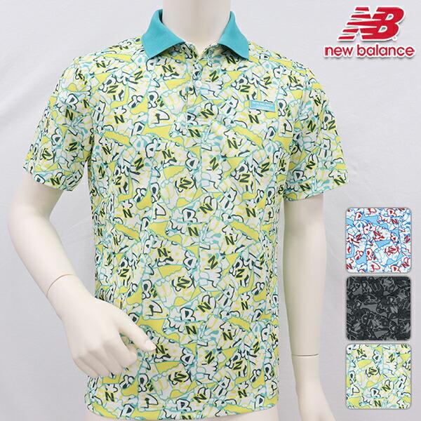 ニューバランスゴルフ メンズ 半袖シャツ 春夏 ゴルフウェア