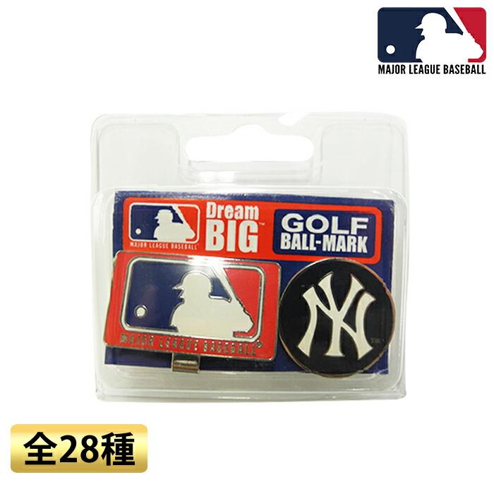 GOLF BALL MARK golf ball mark Major League clip marker (MM-1 - 15) | Sports  outdoor golf power golf powergolf mail order outlet price