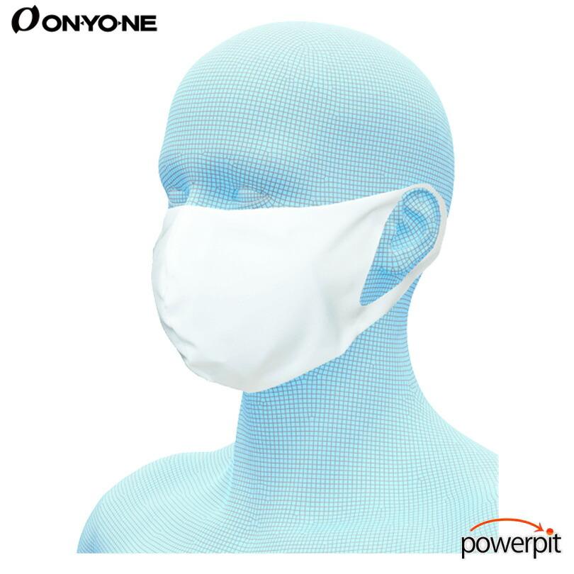 オンヨネ ハイブリッドタイプマスク イメージ