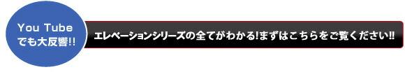ライフフィットネスエレベーションシリーズトレッドミルE95Te