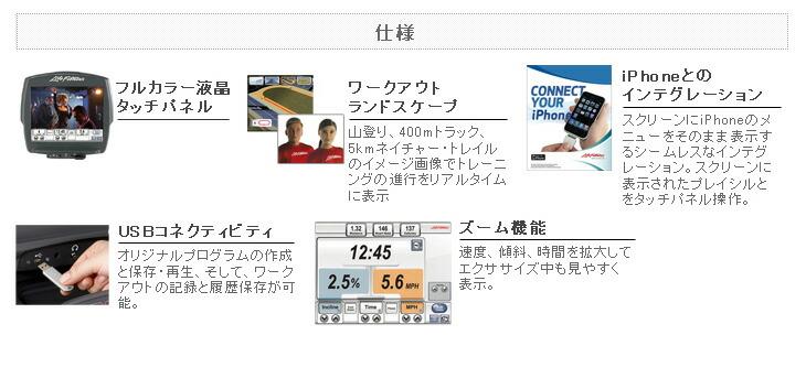 エレベーションシリーズ・エンゲージコンソール【Engage Console】