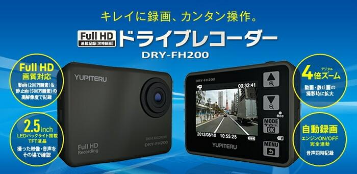 yupiteru000121.jpg