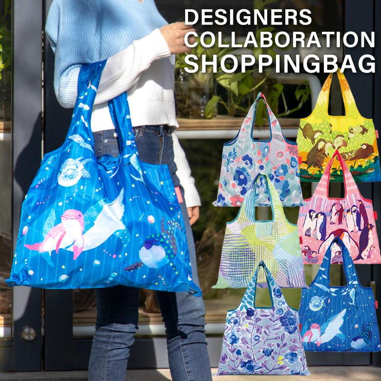 DESIGNERS JAPAN ショッピングバッグ