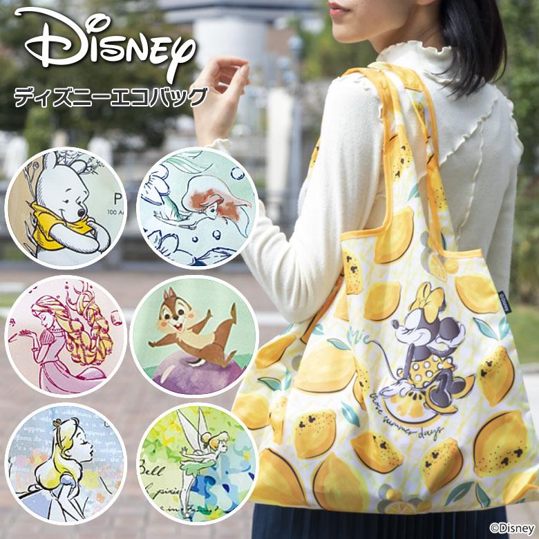 ディズニー ショッピングバッグ
