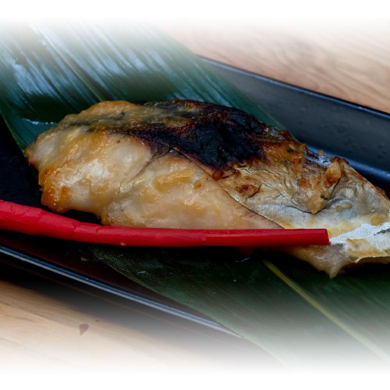 西京味噌 漬け魚 無添加