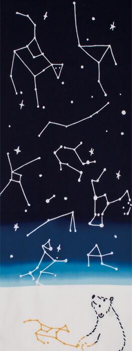シロクマ星座